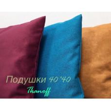 Декоративные подушки 40х40 см (изготовление под заказ)